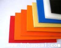 PVC硬板-2-塑料